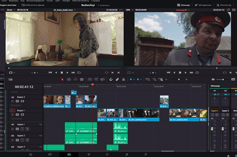 Кольорокорекція, корекція кольору епізодів для трейлеру