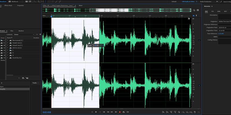 Корекція звуку, видалення шумів, трейлер